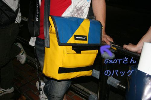 niwatori59.jpg