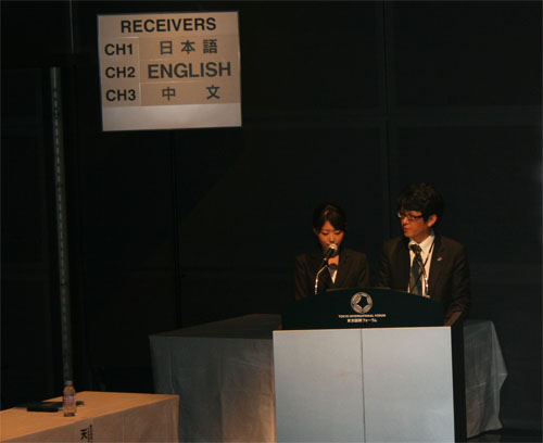 niwatori1.jpg